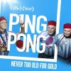 Feel young at any age with Ping Pong screening and social
