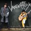 VANGOFFEY ANNOUNCE DETAILS OF FULL UK TOUR